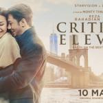 critical eleven film